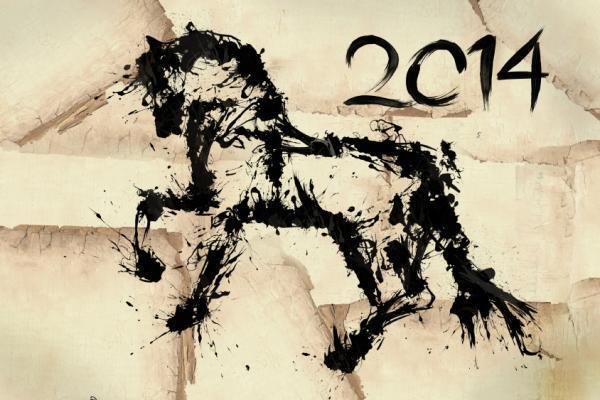 2014: Año del caballo de madera