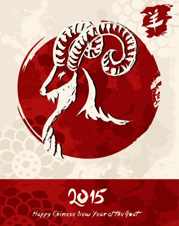 Año de la Cabra de Madera en el horóscopo chino