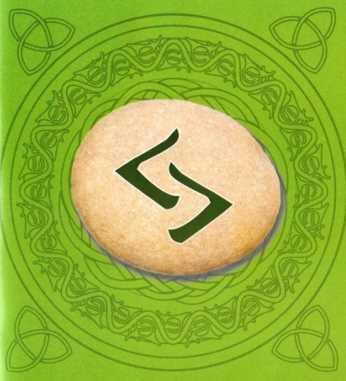 Significado-de-la-runa-Jera-cosecha