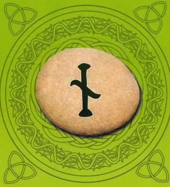 Significado-de-la-runa-Nauthiz-necesidad