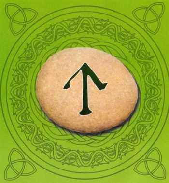 Significado-de-la-runa-Tyr-el-dios-Tyr